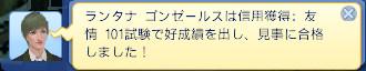 bandicam 2013-04-04 15-53-38-458