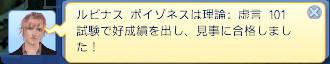 bandicam 2013-04-04 15-53-41-690