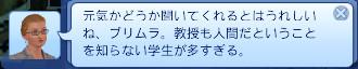 bandicam 2013-04-04 15-53-55-099