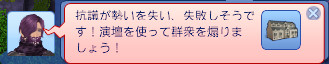 bandicam 2013-04-04 17-37-33-970