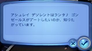 bandicam 2013-04-04 18-10-31-143