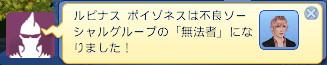 bandicam 2013-04-04 18-38-46-303