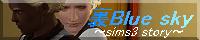 裏Blue sky -sims3 story-