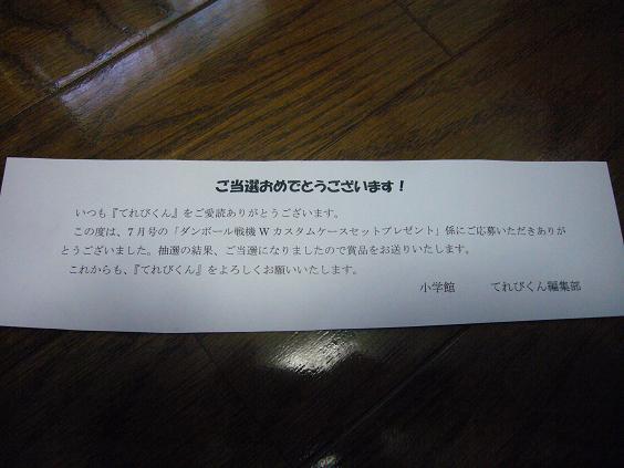 P1060668.jpg