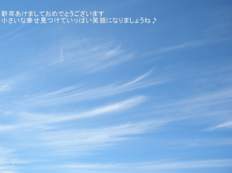 P1010554.jpg