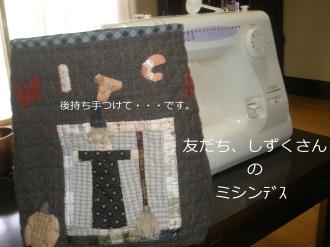 P5310070_20120531163216.jpg