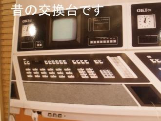 P6300266.jpg