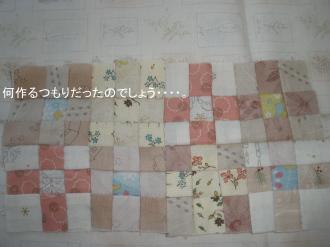 P8210038.jpg