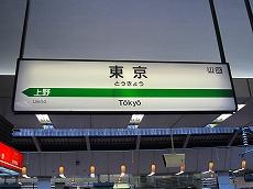 IMG_4100-naruko.jpg
