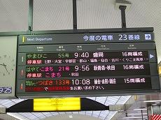 IMG_4104-naruko.jpg