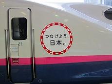 IMG_4109-naruko.jpg