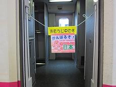 IMG_4118-naruko.jpg