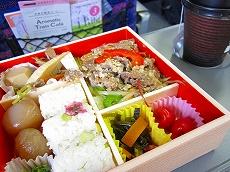 IMG_4124-naruko.jpg