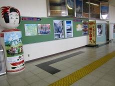IMG_4141-naruko.jpg