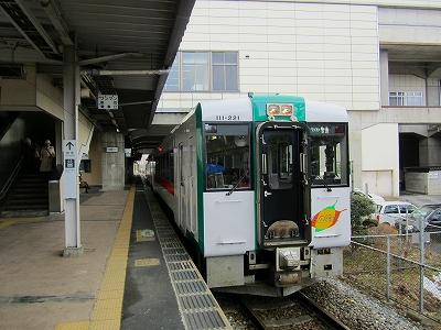 IMG_4148-naruko.jpg
