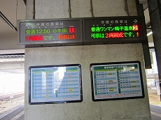 IMG_4157-naruko.jpg