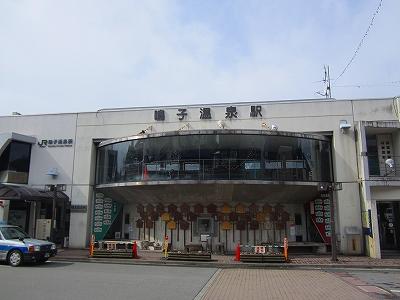 IMG_4192-naruko.jpg