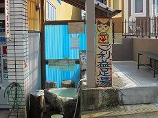 IMG_4199-naruko.jpg