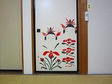 IMG_4439-naruko.jpg