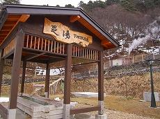 IMG_4475-naruko.jpg