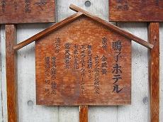 IMG_4513-naruko.jpg