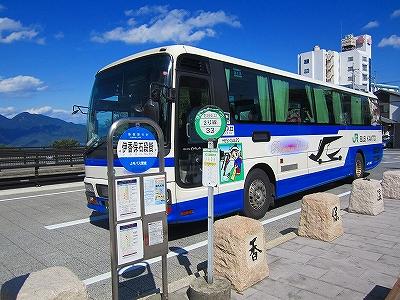 IMG_5043-ikaho.jpg