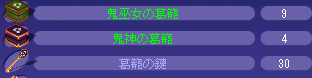 2012521a.png