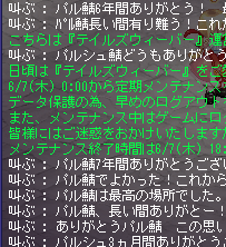 2012606a.png