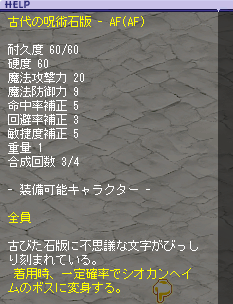 2012927g.png