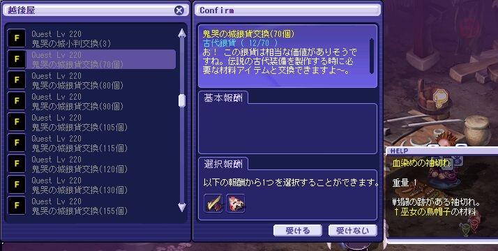 TWCI_2012_6_29_19_30_18.jpg