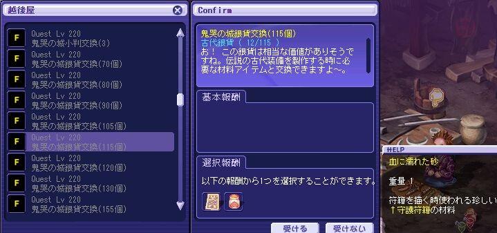 TWCI_2012_6_29_19_31_52.jpg
