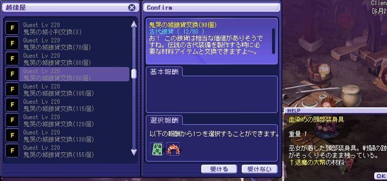 TWCI_2012_6_29_19_31_58.jpg