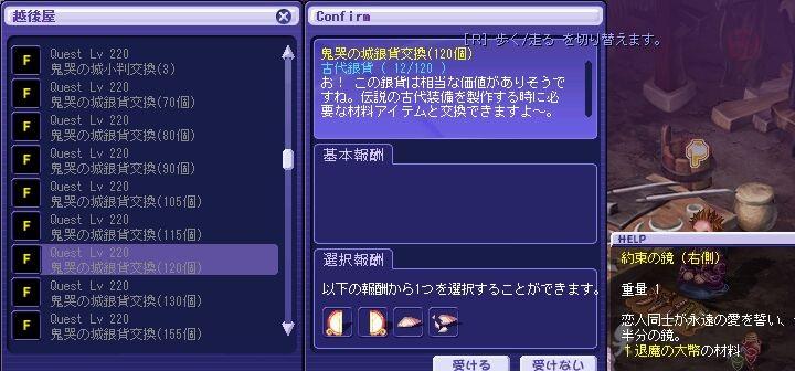 TWCI_2012_6_29_19_32_13.jpg