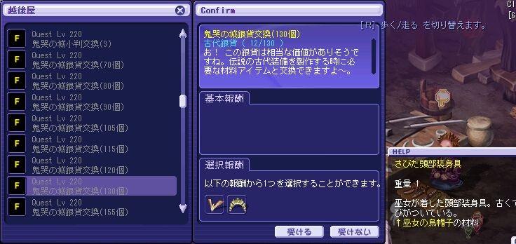 TWCI_2012_6_29_19_32_18.jpg