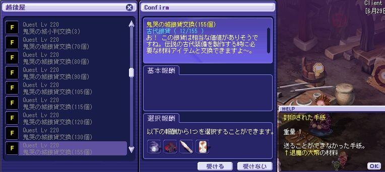 TWCI_2012_6_29_19_32_24.jpg