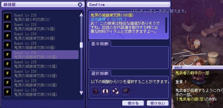 TWCI_2012_6_29_19_32_3.jpg