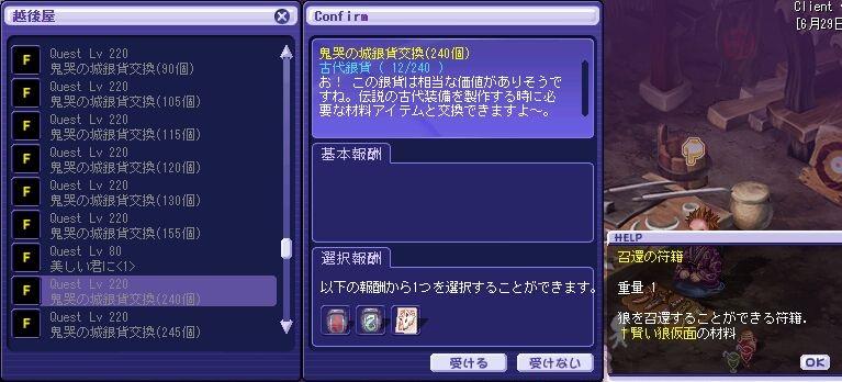 TWCI_2012_6_29_19_32_41.jpg