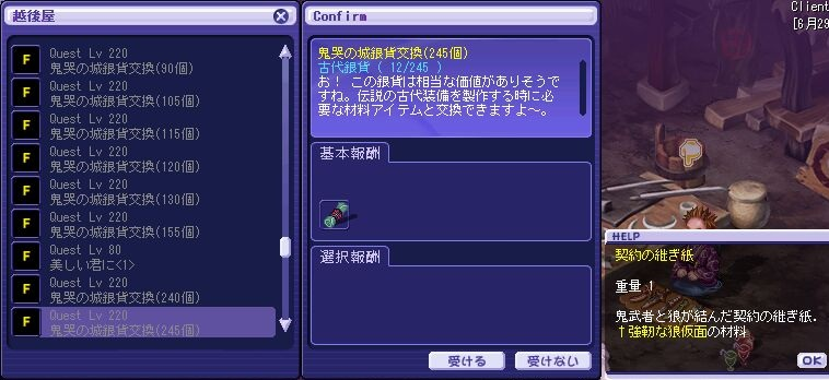TWCI_2012_6_29_19_32_47.jpg