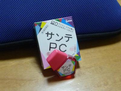 sP1020763.jpg