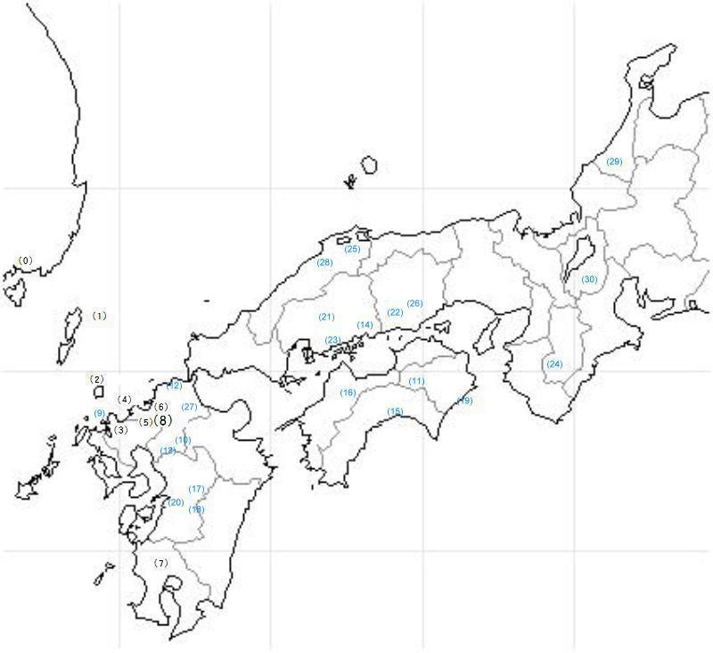 「21国」の比定地