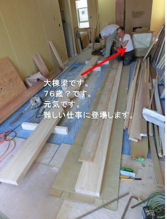 mita25_20120618123646.jpg