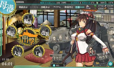 艦これ-437