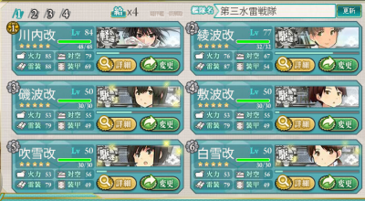 艦これ-440