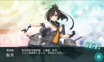 艦これ-455