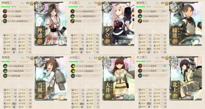 艦これ-465