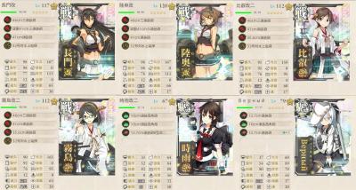 艦これ-466