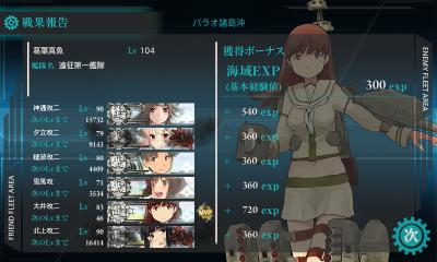 艦これ-461