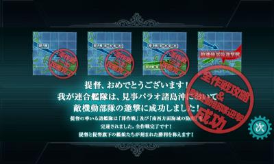艦これ-463