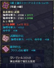 2012-5-5 13_1_42