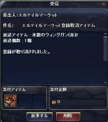 2012-9-3 3_25_43